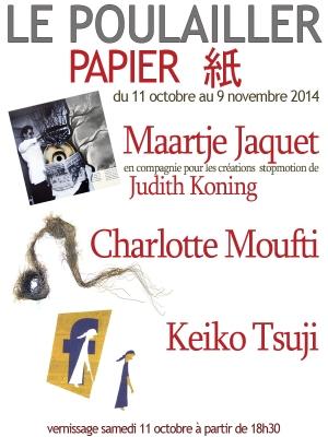 LE POULAILLER - PAPIER 紙