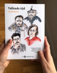Vallende tijd: the book